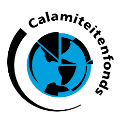 calamiteitenfonds.png